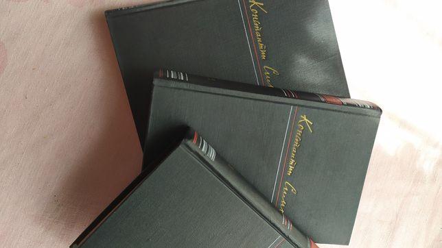 Константин Симонов 3 тома