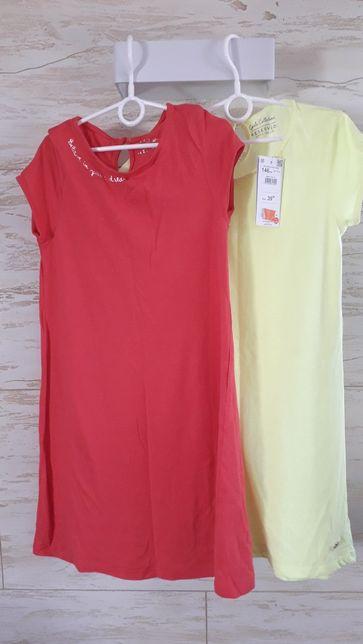 Sukienka Reserved 146