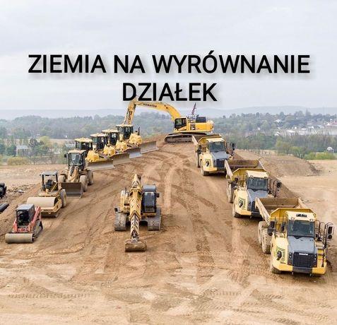 Oddam ziemię. TRANSPORT DARMOWY Warszawa i dalsze okolice.