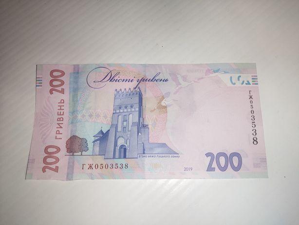 Банкнота 200 грн з заводським браком
