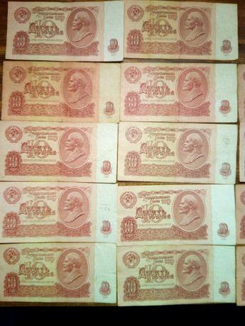 Рубли СССР 10,5,3 и 1