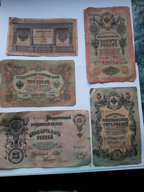 Царские рубли 1,3,5,10,25
