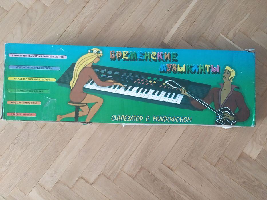 продам синтезатор детский Киев - изображение 1