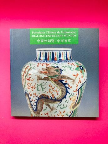 Porcelana Chinesa de Exportação, Diálogo Entre Dois Mundos