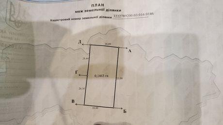 Земля Ясногородка макаровский район 15 сот (коттеджный городок)