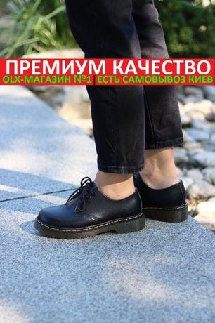 Кроссовки Dr. Martens 1461 Smooth Black