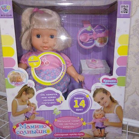 """Сенсорная кукла """"Мамино солнышко"""" реагирует на свои аксессуары"""