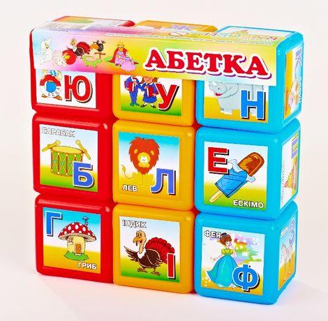 Кубики абетка,детские кубики,Ррвивающие кубики,азбука,алфавит,абетка