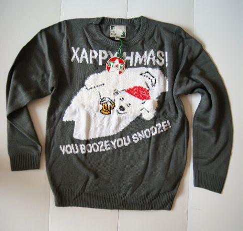 Roz 40, 42 ,44 M L XL Star Clothing sweter 3D grey polar bear 50% Sale