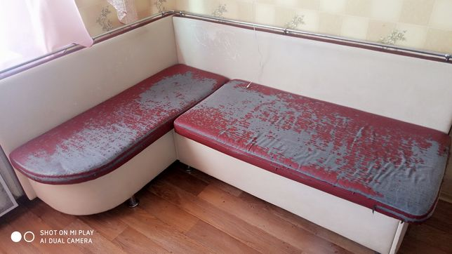 Ткань для мебели 75 грн.