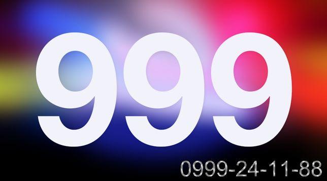 "Продам ""Vodafone -999""/ сім-карта 4G"