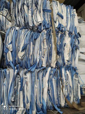 Big Bag worek 93x93x170cm/ hurtowa sprzedaż / na drewno, trociny