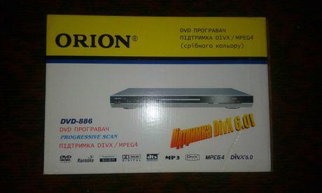 DVD Проигрыватель Orion Поддержка DivX / Mpeg4 DVD Програвач