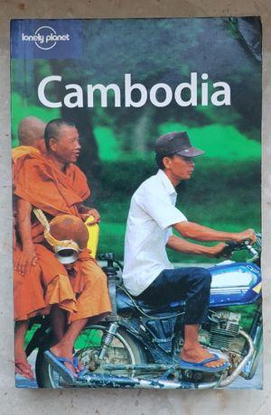 Cambodia - Lonely Planet / Przewodnik Kambodża