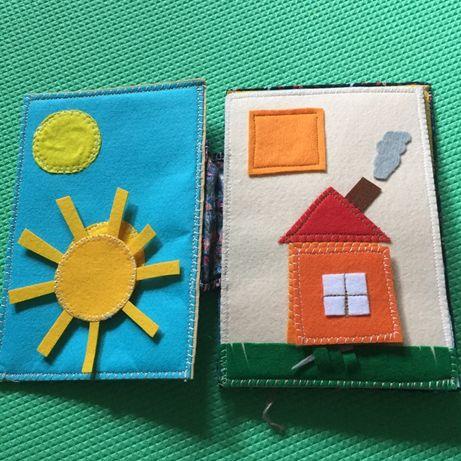 Фетровые книги-развивашки