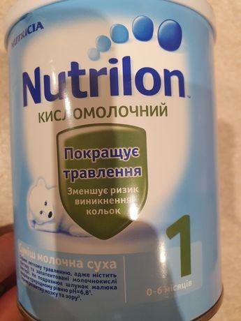 Nutrilon 1 кисломолочний. Нутрілон