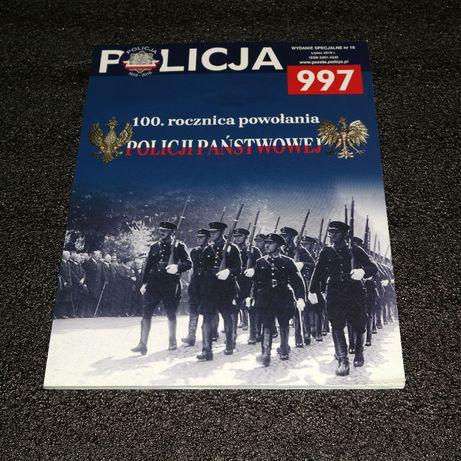 Policja 2019 lipiec - wydanie specjalne nr 16