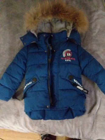 Дитяча зимняя куртка
