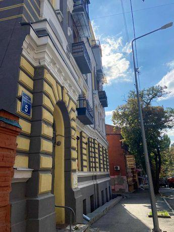 Продам уникальную кв. 300 м2,альтернатива частн/дому, Центр,м.Бекетова