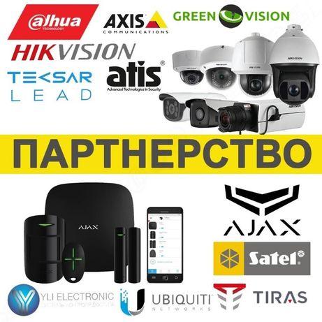 СотрудничествоОПТ Ajax, Satel, Орион, Slinex, Tantos, Neolight