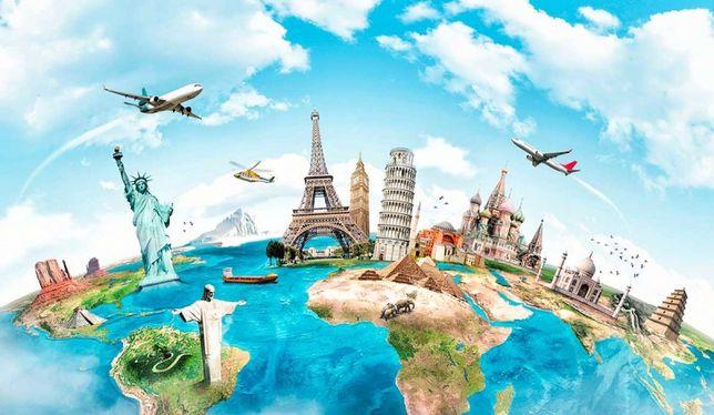 Индивидуальный консультант по туризму
