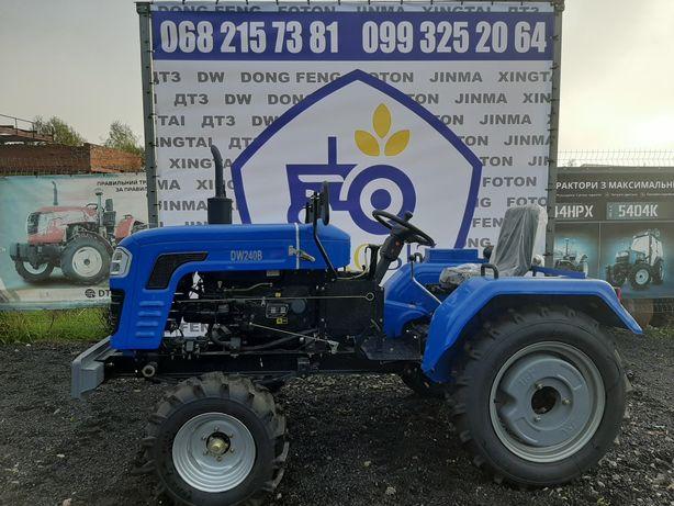 Трактор мінітрактор Shifeng, Шифенг, DW 240B, ДВ 240В.