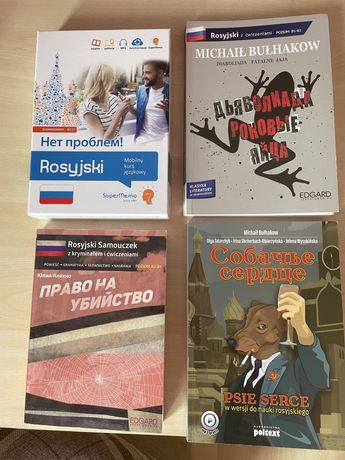 Rosyjskie ksiazki i kurs Нет проблем!