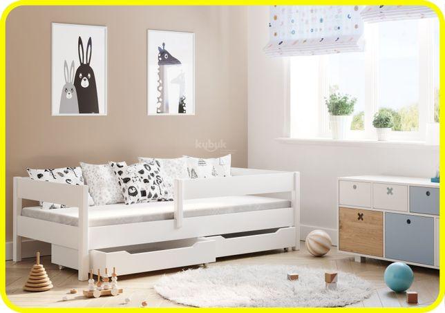 Детская кроватка подростковая до 150кг 140x70 160x80 200x90 Польша -Ки