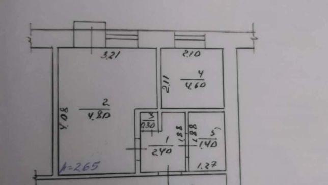 Продам 1 кімнатну квартиру р-н Універмагу