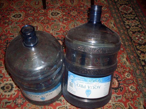 бутли для воды пищевые на 19 л 2 шт \полифлекс\ за 200гр оба