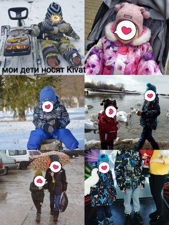 Kivat 2р. Киват зимний шерстяной шлем