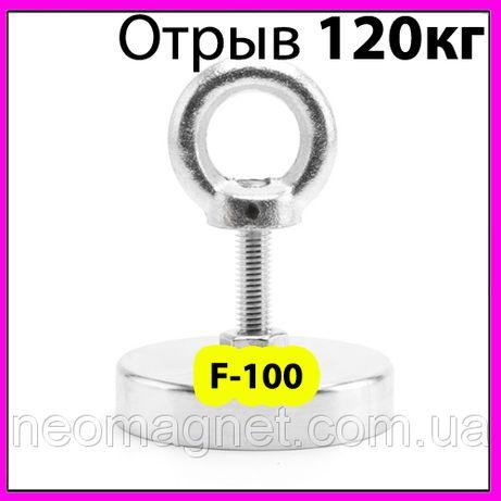 F-100 120кг ТРИТОН поисковый магнит неодимовый металлоискатель + ТРОС