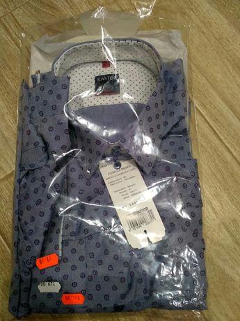 Koszula Kastor S slim 41 szaro-niebieska