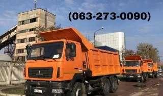 Вивіз та утилізація будівельних відходів/Вивіз хлама\Вивезення мусора