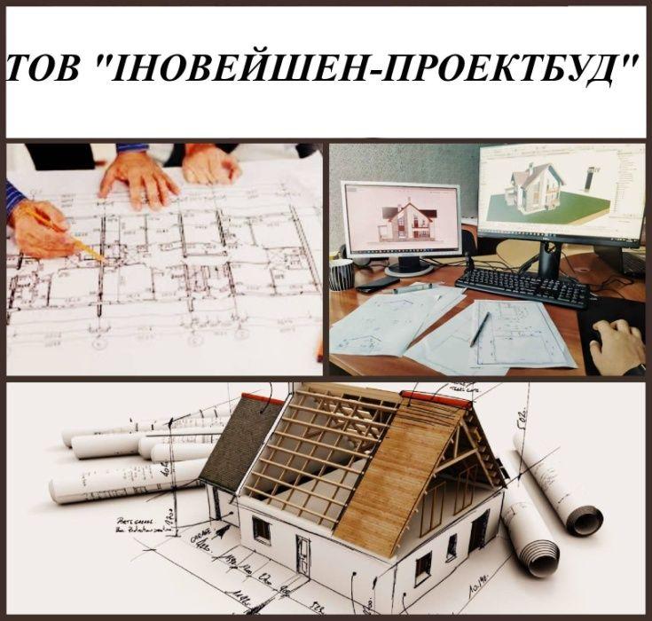 Проектування будинків Тернополь - изображение 1