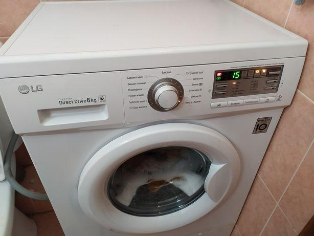 Майстер по ремонту пральних машин