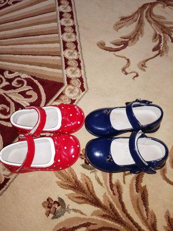 Туфлі для дівчинки ТМ Клібе