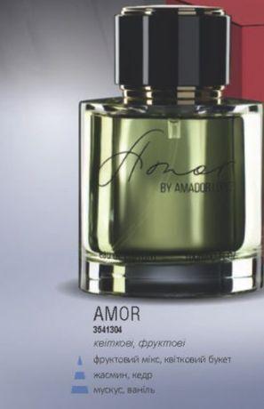 Продам жіночу парфумовану воду Amor by Amador Lopez