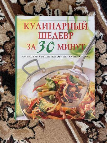 Книги-энциклопедии про здоровье, питание и медицину