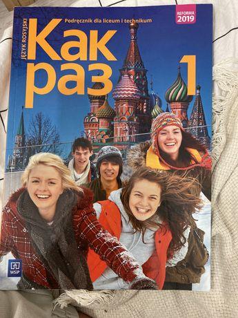Ksiazki do jezyka rosyjskiego