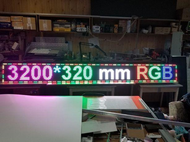 Бегущая строка 3200*320 мм RGB Wi Fi