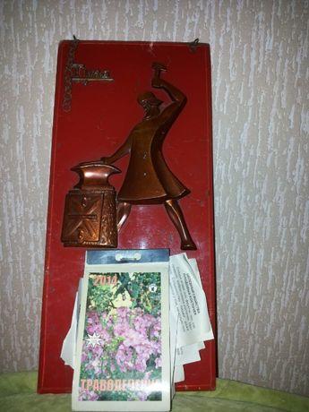 Панно под отрыв.календарь,Левша,статуэтка,винтаж