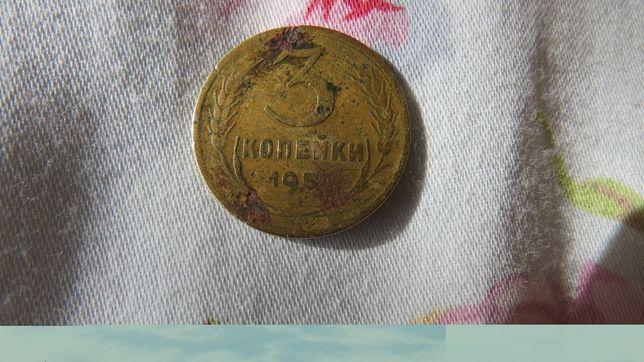монета СССР 3 копійки 1950 рік