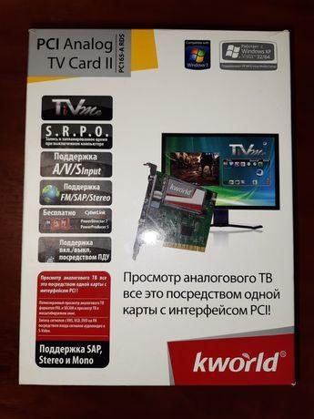 Продам Новый TV FM тюнер для ПК!!!