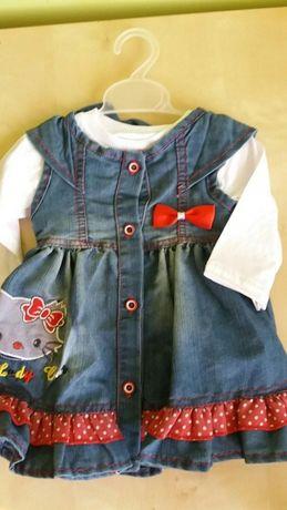 Komplet sukienka + bluzeczka Nowe