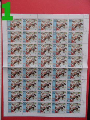 znaczki pocztowe arkusze cały świat arkusz bloczek