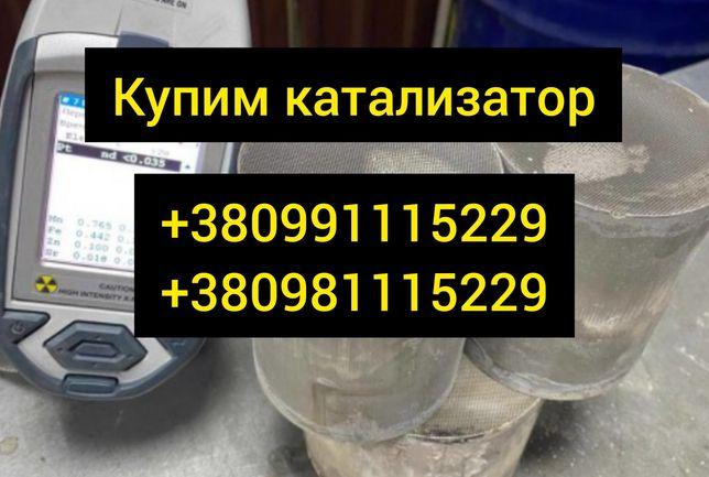 Тернополь катализатор  купим сажевый фильтр  каталатор продать