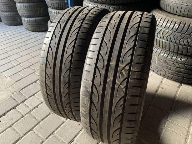лето 205/45/R17 6,8мм Hankook 2шт Летняя резина шины шини