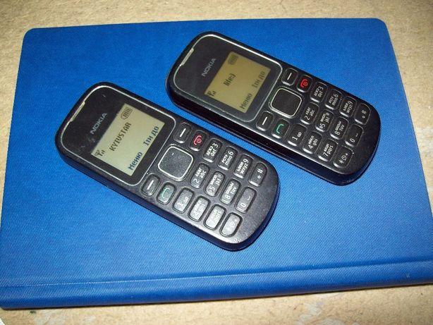 Nokia 1280/1616/1661/105
