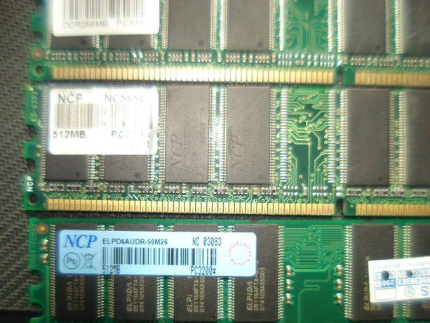 модули памяти DDR